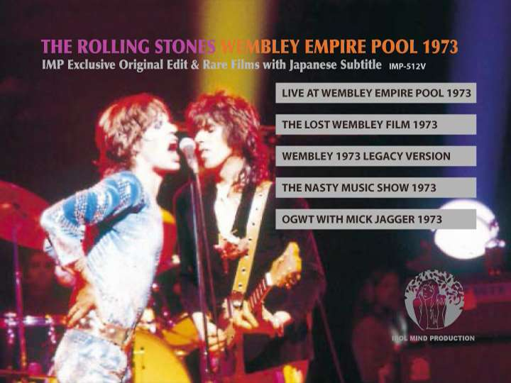 Londres Wembley Empire Pool 1973 IMP-512V (DVD) 07_08_12
