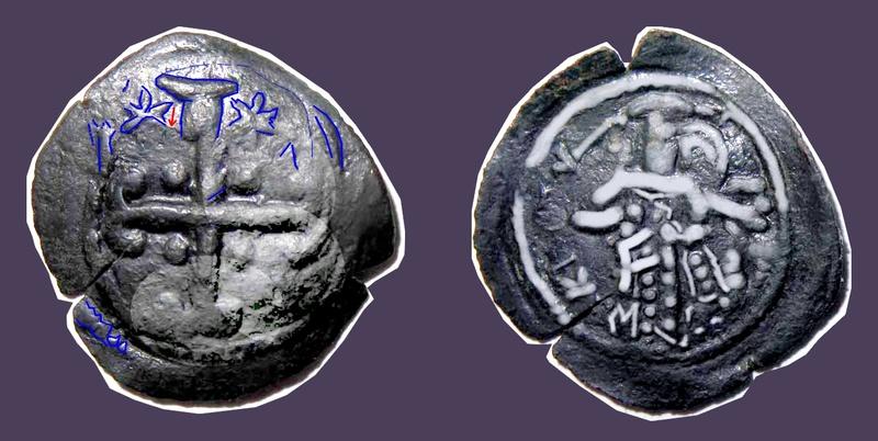 Assarion pour Andronicus III ... avec traces de surfrappe ! Kantch13