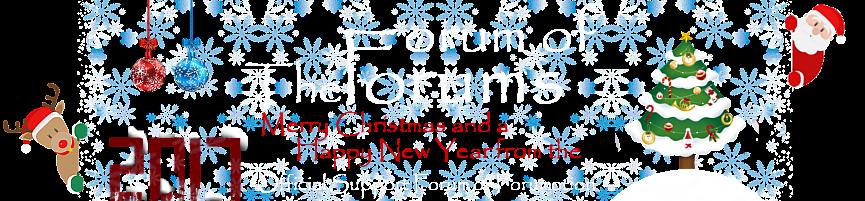 2 - Christmas banner contest  Christ11