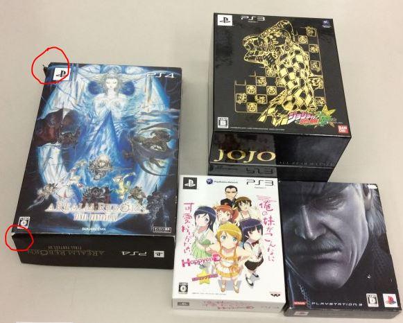 [Estim] Editions collectors PS3/PS4 JAP Box_se10