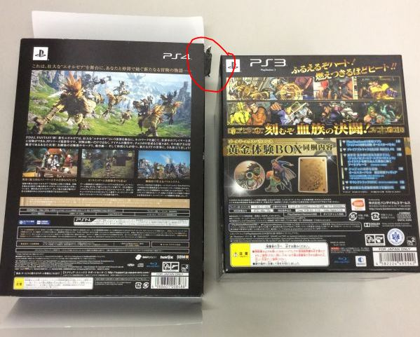 [Estim] Editions collectors PS3/PS4 JAP Box_se11