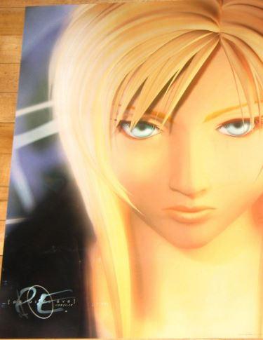 [Est] Posters promotionnel (Final Fantasy, Parasite Eve, Dragon Quest) Poster10