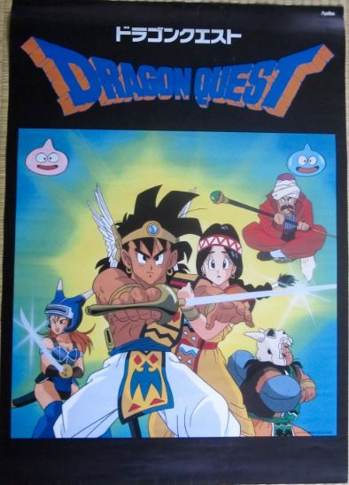 [Est] Posters promotionnel (Final Fantasy, Parasite Eve, Dragon Quest) Poster11
