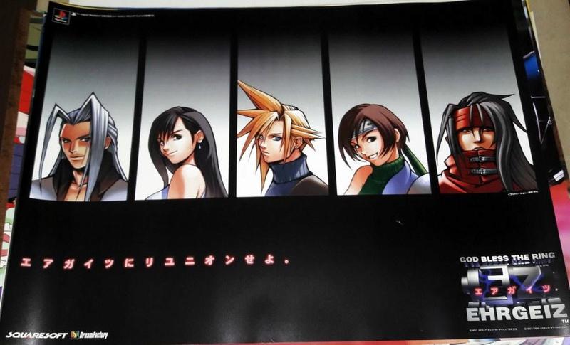 [Est] Posters promotionnel (Final Fantasy, Parasite Eve, Dragon Quest) Poster14