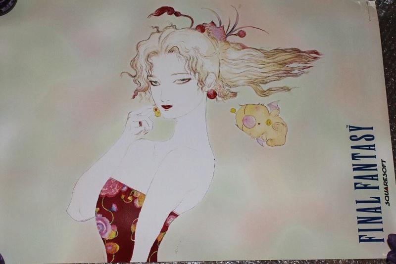 [Est] Posters promotionnel (Final Fantasy, Parasite Eve, Dragon Quest) Poster15