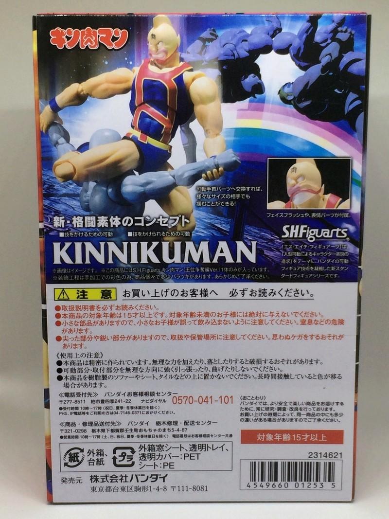 Muscleman / Kinnikuman (キン肉マン) - de 1983 à aujourd'hui Image100