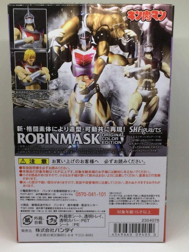 Muscleman / Kinnikuman (キン肉マン) - de 1983 à aujourd'hui Image117