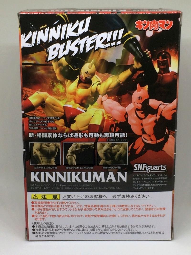 Muscleman / Kinnikuman (キン肉マン) - de 1983 à aujourd'hui Image74
