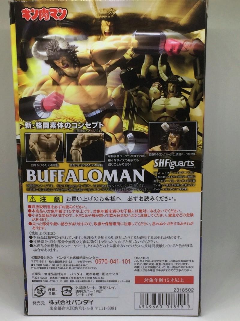 Muscleman / Kinnikuman (キン肉マン) - de 1983 à aujourd'hui Image89