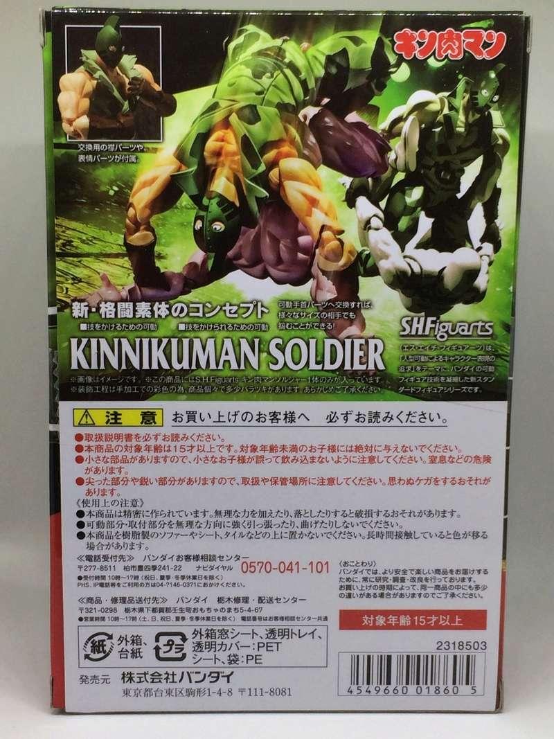 Muscleman / Kinnikuman (キン肉マン) - de 1983 à aujourd'hui Image92