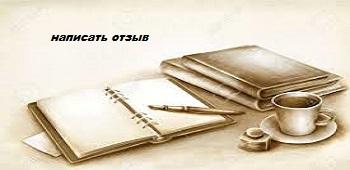 РАЗДЕЛ ОТЗЫВОВ ОБ ОБУЧЕНИИ Image711