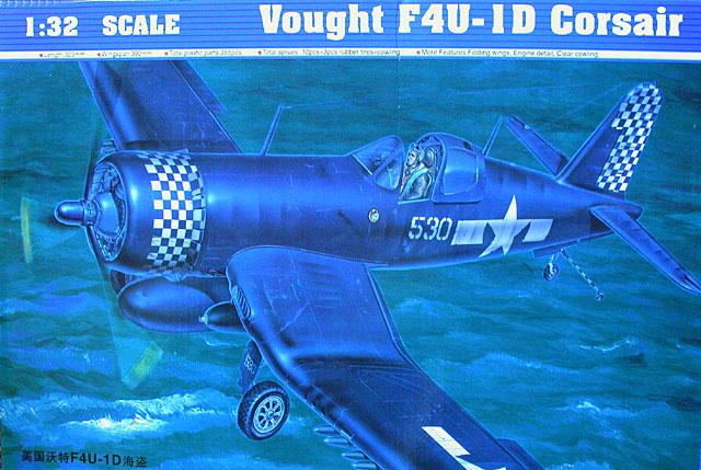 Résolu recherche F4U-1D  F4u1d310