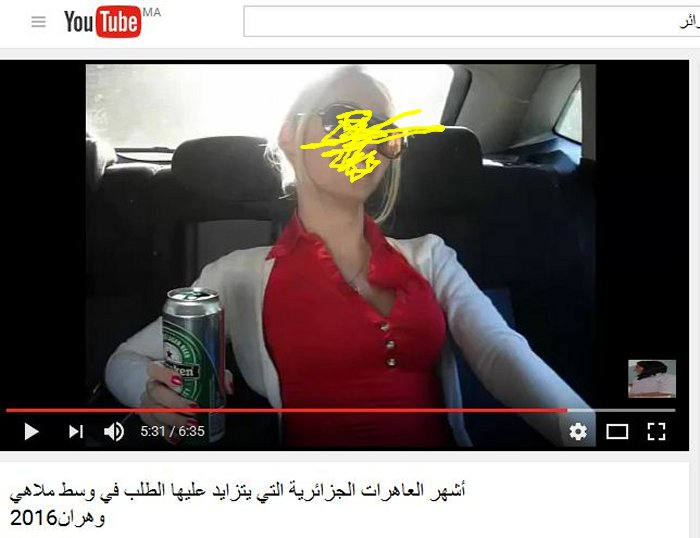 algerie - Univrsités Algerie et le sex  جامعات الجزائر والتلقيح الجنسي Alg_pu12