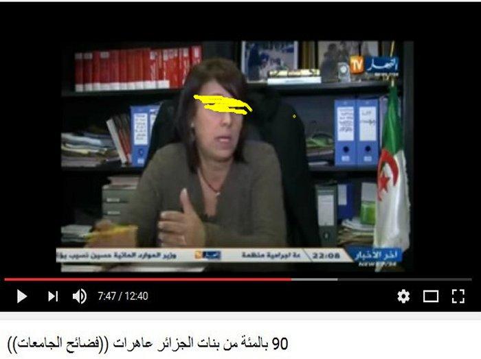 algerie - Univrsités Algerie et le sex  جامعات الجزائر والتلقيح الجنسي Alg_pu14