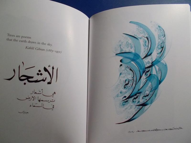 Gibran Khalil Gibran [Liban] - Page 2 A32