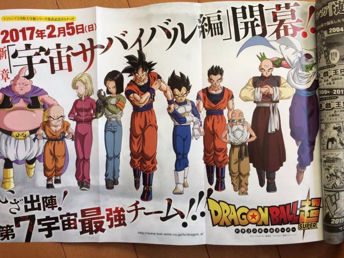 Dragon Ball/Z/Kai/Super - Page 8 La-tea10