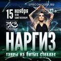 Фотографии на официальных сайтах группы Серебро - Страница 39 02771810