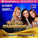 Фотографии на официальных сайтах группы Серебро - Страница 40 02786110