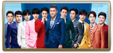 Super-Junior