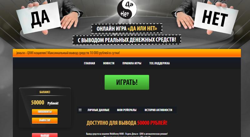 Как выиграть в лотерею. ПОДРОБНО. ЧАСТО ВЫПАДАЮЩИЕ ЦИФРЫ.  Da-net11