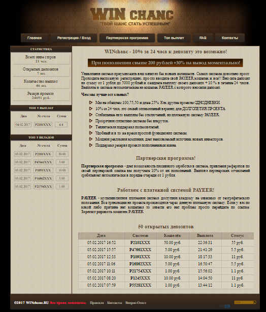 WINchanc - 10% за 24 часа к депозиту. Отзывы Wincha10