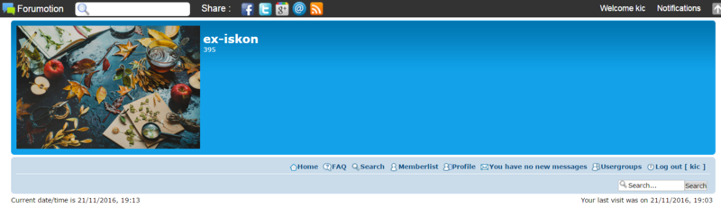notification bar Screen11