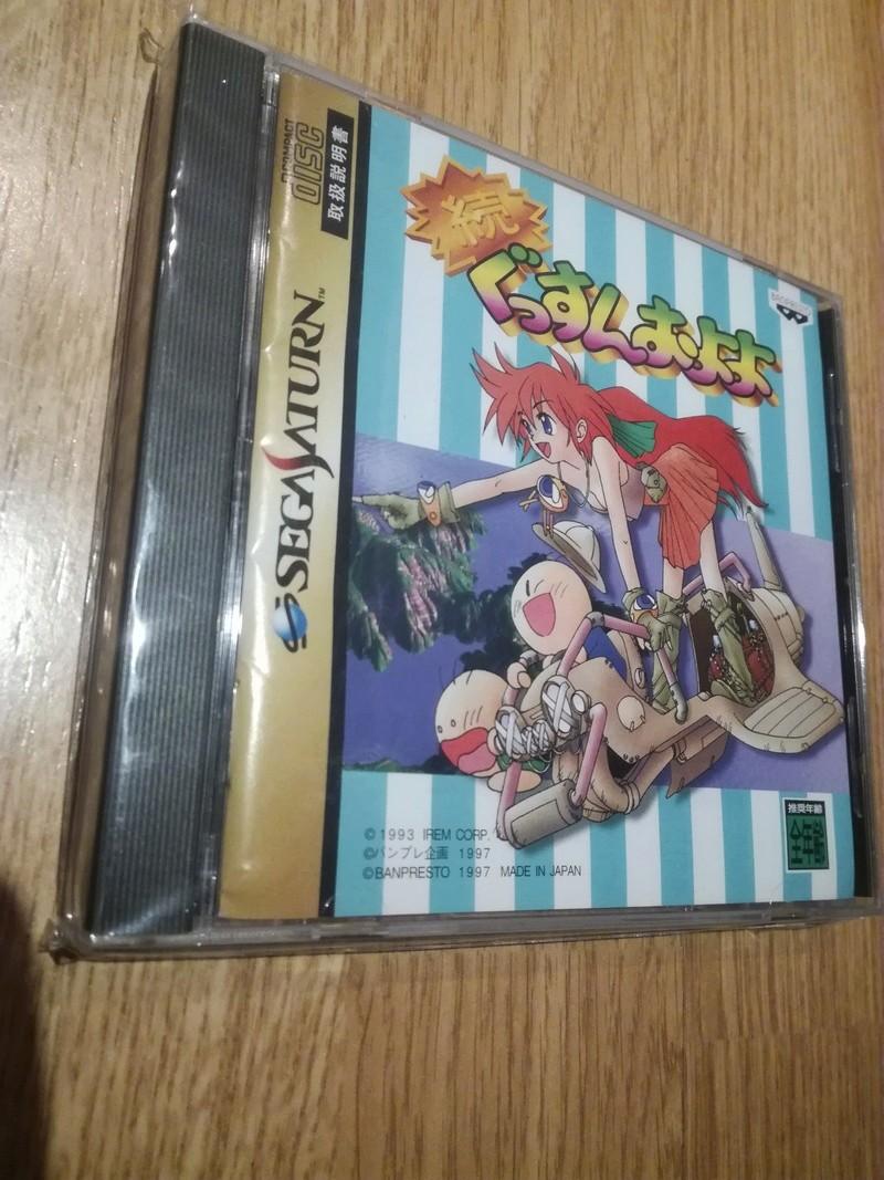 Ces jeux JAP méconnus issus de ma collection 1_bis10