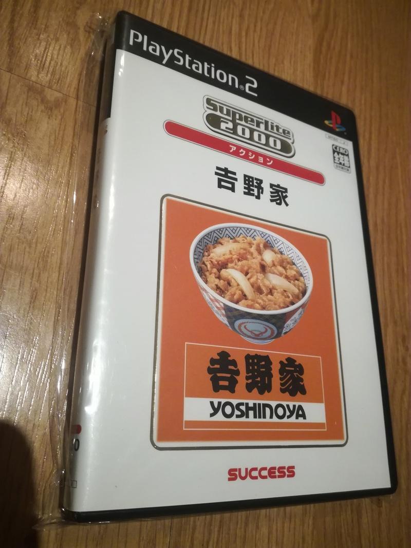 Ces jeux JAP méconnus issus de ma collection Img_2048