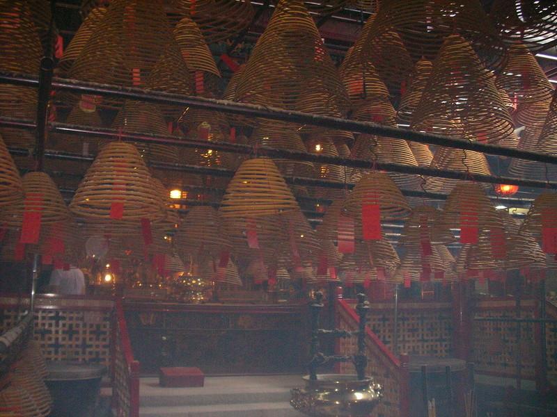 shenmue lieux - Shenmue 2 les lieux réels  Sany0017