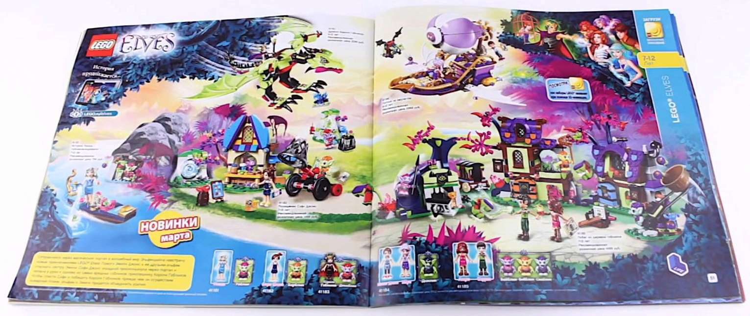 Lego Elves 2017 - Page 3 Iphone10