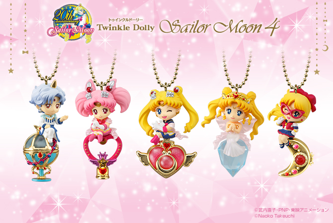 [New Merch] Sailor Moon Twinkle Dolly Set 4 Sailor10