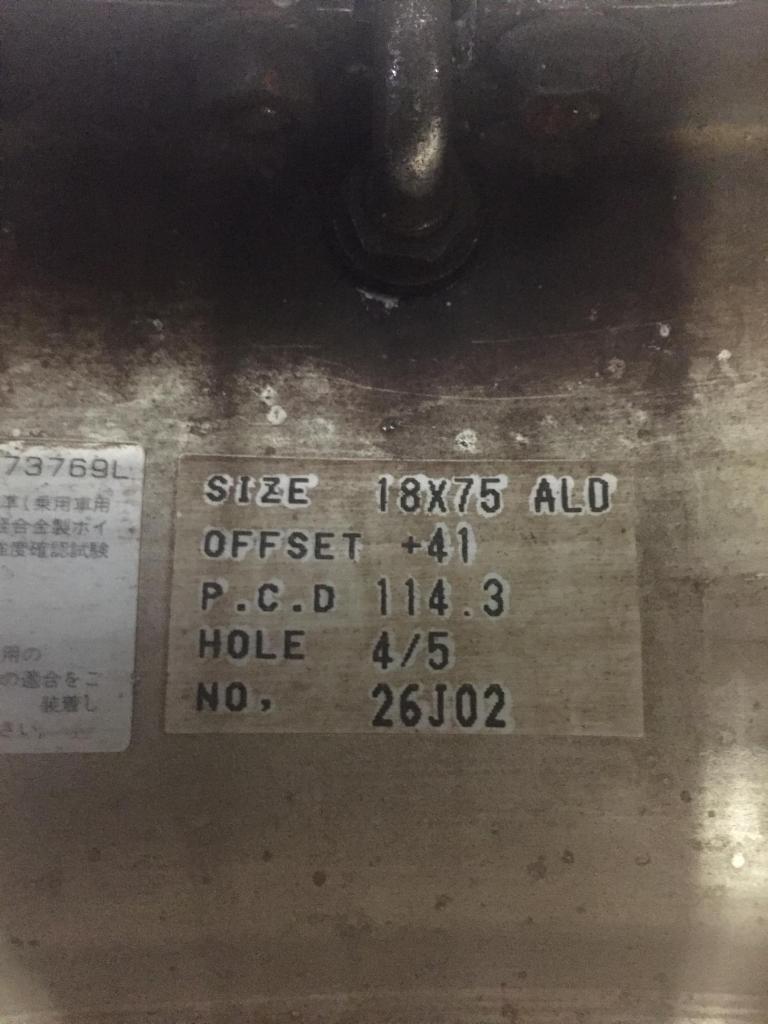 FS: PRICE DROP: RIVERSIDE ALTSTADT DISH Img_3510