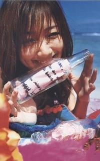 Ai Otsuka      Ai02610