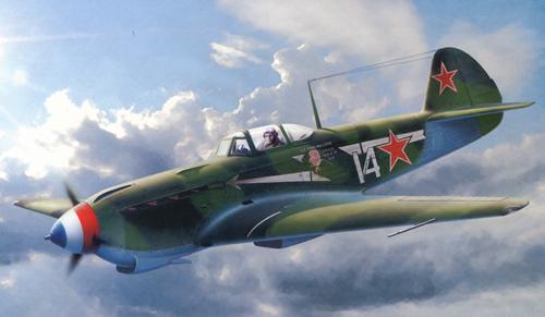 il était le dernier de l'escadrille Normandie -Niemen.. hommage. Avion-10