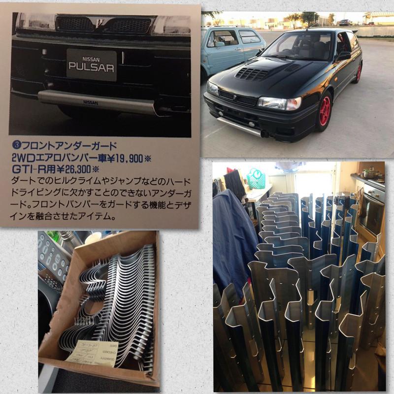 Nissan Bumper Guard/ Skid Plate - Last one Image30