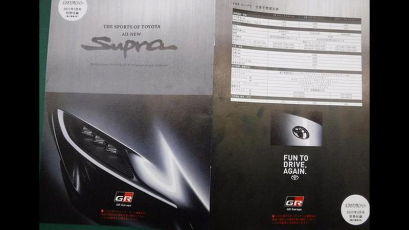 201? - [Toyota] Supra - Page 3 2018-t36