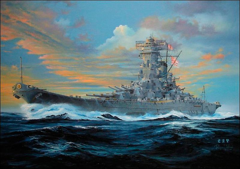 LES FONDS D'ECRANS - Page 2 Yamato12