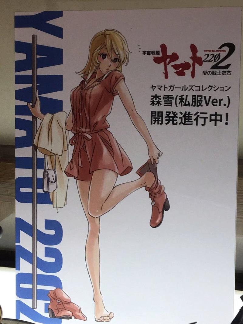 Girls Collection (Yamoto) 15553010