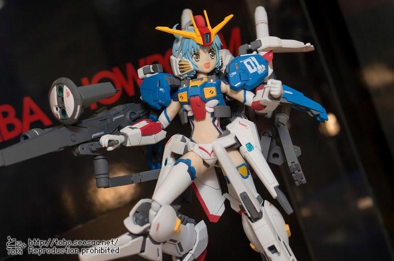 Gundam Fix Figuration AGP (Armor Girls Project) 21031810