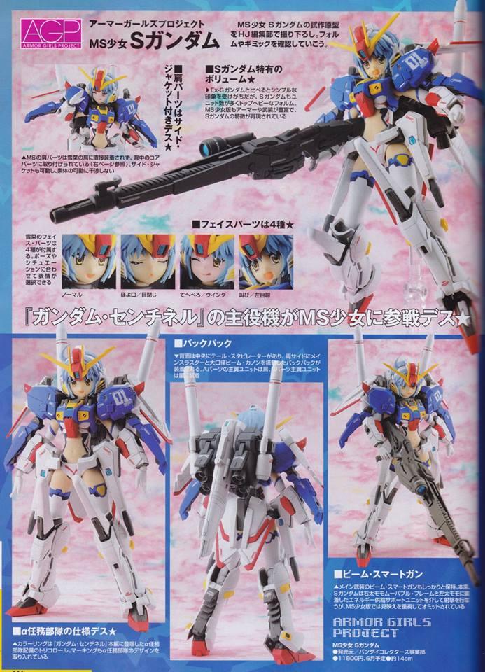 Gundam Fix Figuration AGP (Armor Girls Project) 21514912