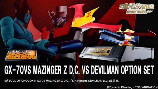 Mazinger / Mazinkaiser - Page 5 Mazing10