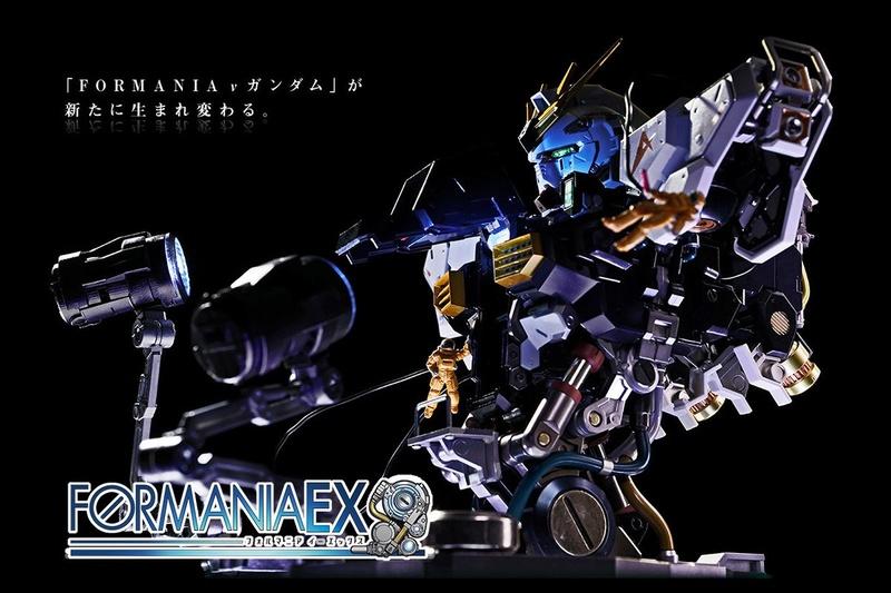 Nu Gundam Bust Display (Formania EX / Bandai) X1225
