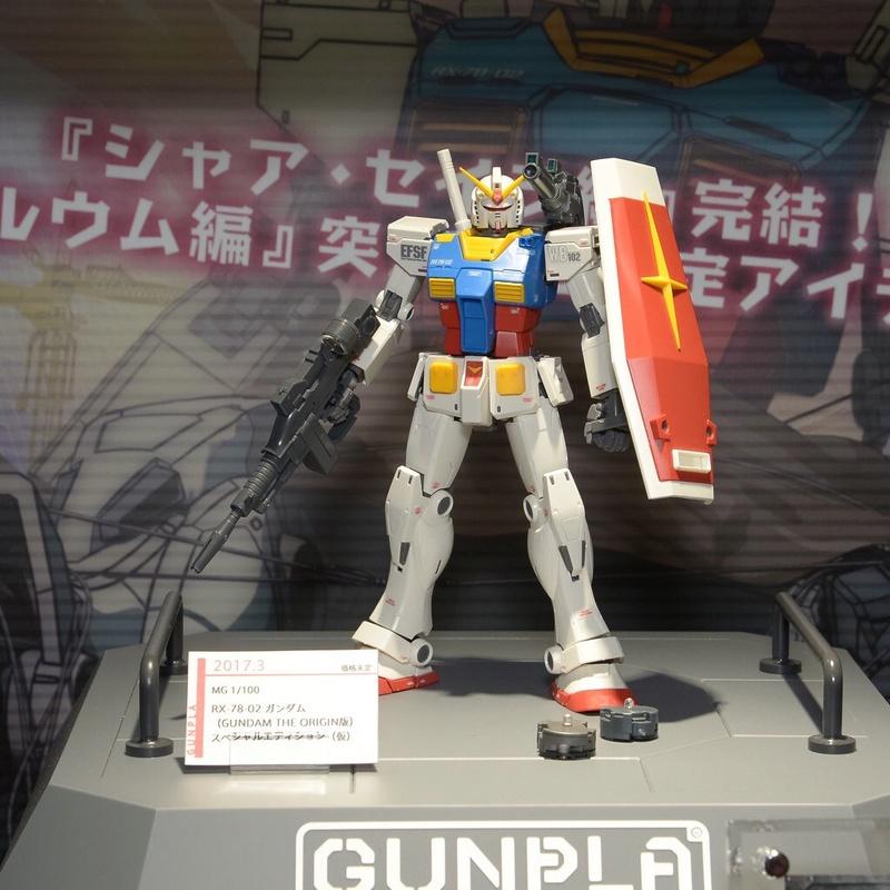 Gunpla Expo X3522