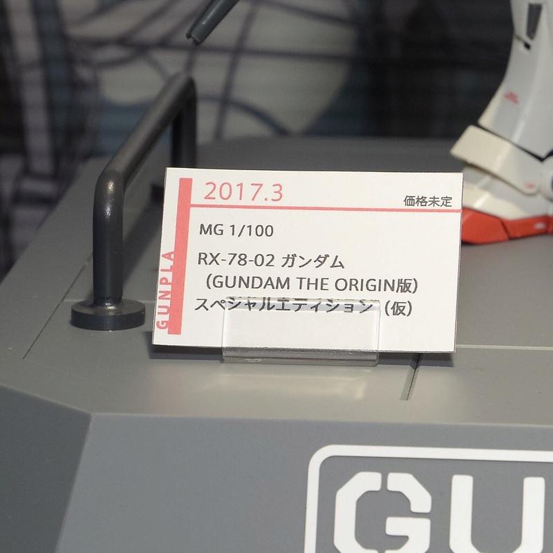 Gunpla Expo X3619