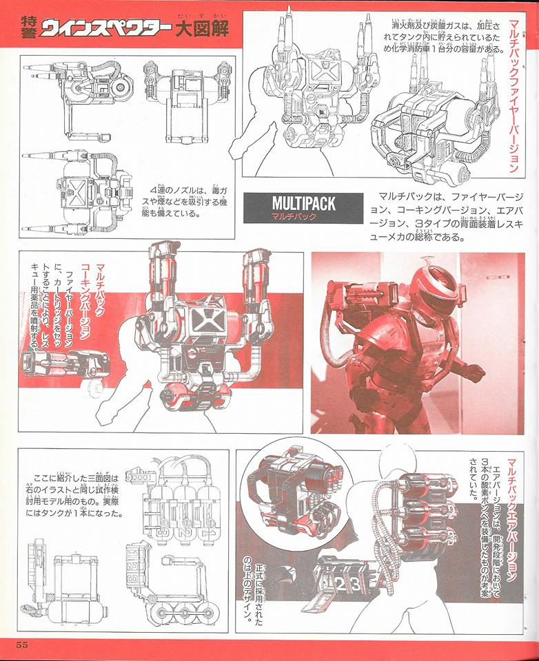 Tokkei Winspector (S.H.Figuarts) - Page 2 X5111