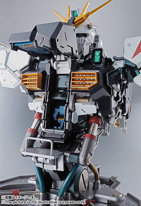 Nu Gundam Bust Display (Formania EX / Bandai) X531