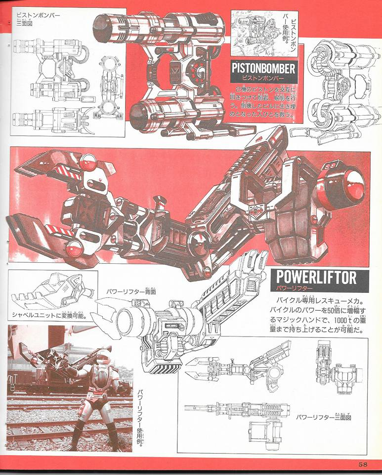 Tokkei Winspector (S.H.Figuarts) - Page 2 X6011