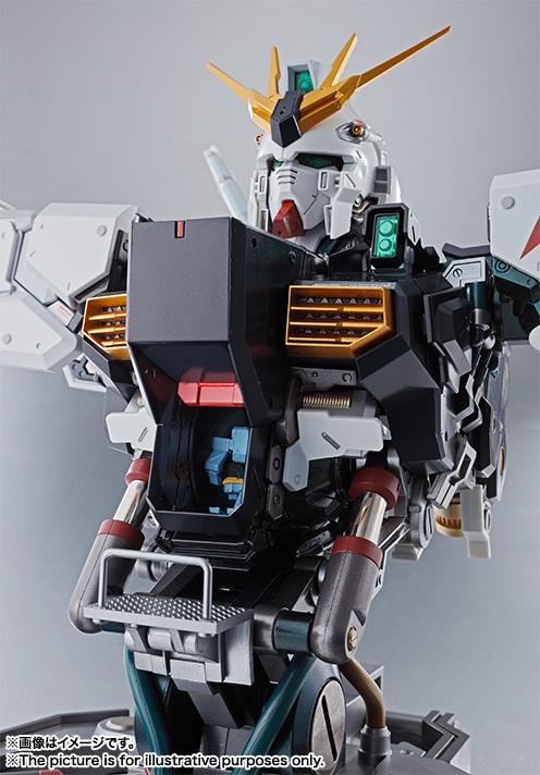 Nu Gundam Bust Display (Formania EX / Bandai) X630
