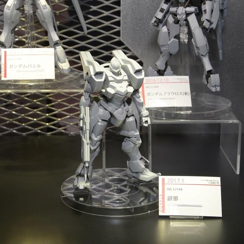 Gunpla Expo X6416