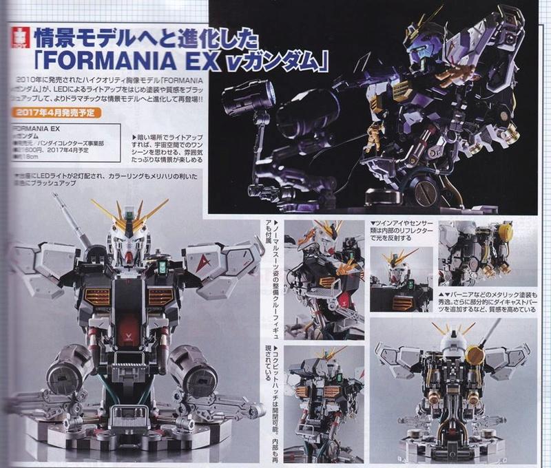 Nu Gundam Bust Display (Formania EX / Bandai) X8614